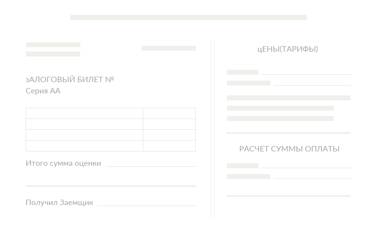 document-settings2